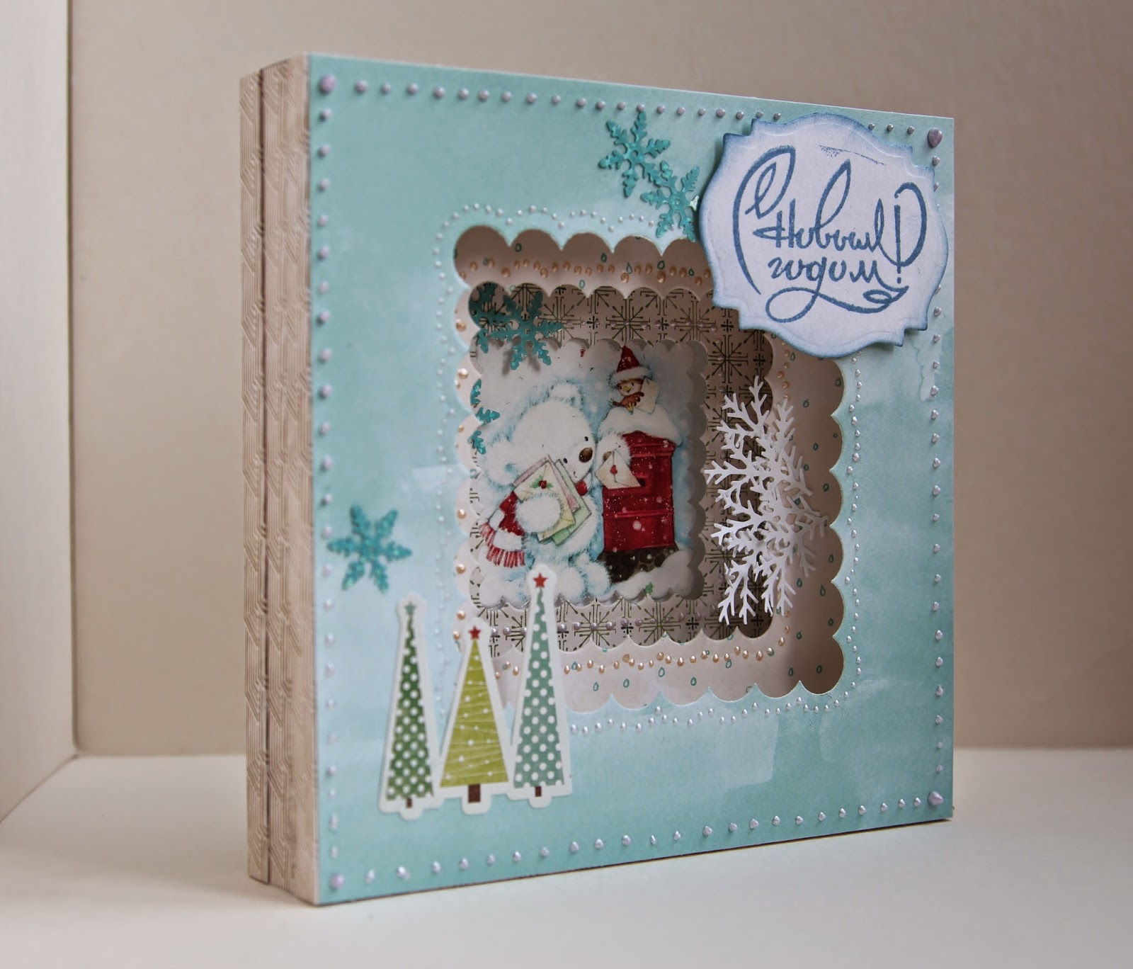 Многослойные открытки зима 87