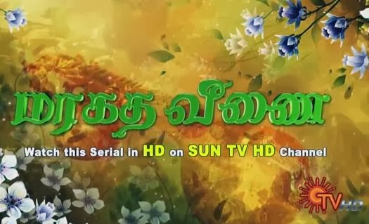 Marakatha Veenai,29.07.2014, Episode 156, Watch Marakatha Veenai Serial Online, Sun Tv Serial Today