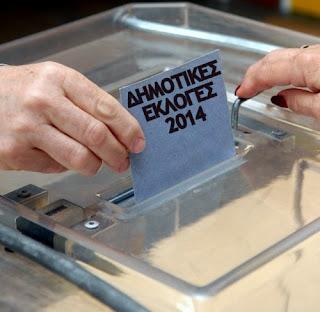 http://3.bp.blogspot.com/-4Foes8Aed_s/UeZzvqXjiuI/AAAAAAAADKU/sAfToWQu_T8/s320/vote-urne-001.jpg
