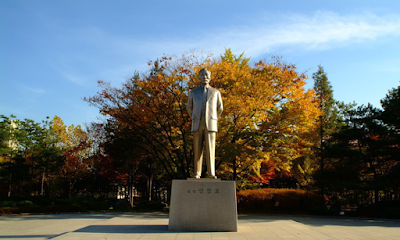 Dosan Park