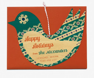 Bird Ornament Card Promo Code