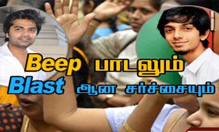 Sathiyam Sathiyame – Beep Song