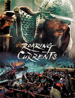 The Admiral: Roaring Currents (2014) Online