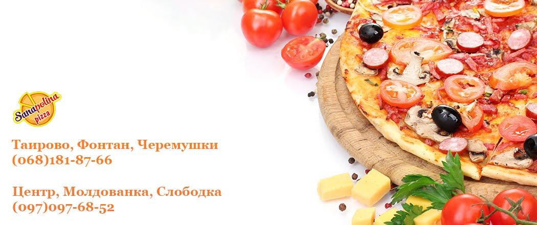 Заказ-Доставка-Пиццы на Дом Одесса - Заказать Пиццу, Суши на Дом Одесса недорого, Доставка Еды