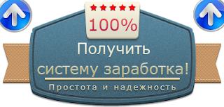 http://glopart.ru/affiliate/292540