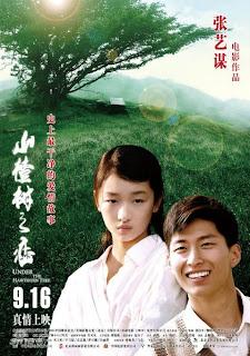 Ver online: Amor bajo el espino blanco (电影: 山楂树之恋 / Shan zha shu zhi lian / The Love of the Hawthorn Tree) 2010