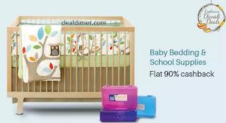 Baby Bedding & School Supplies 90% Cashback