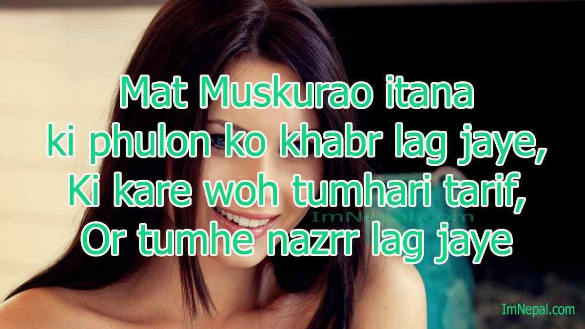 Heart Touching Sad Love Quotes in Hindi with Images - Nepali Free ...