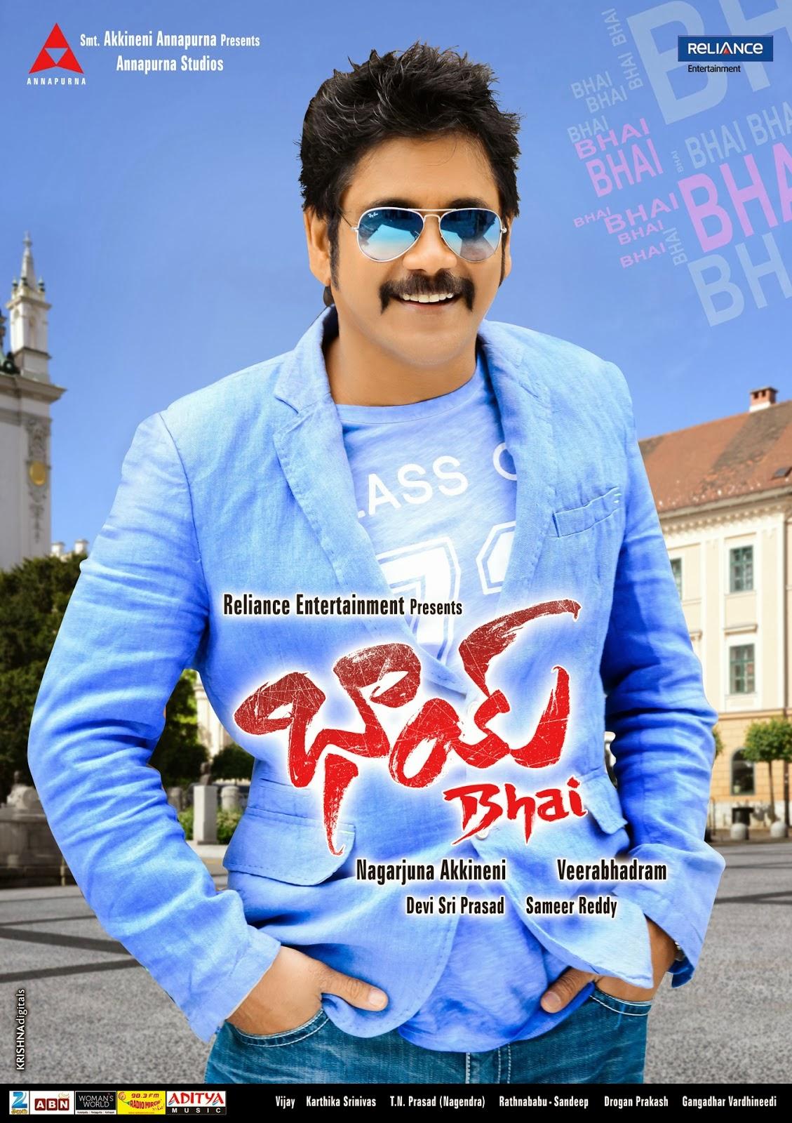 Bhai Movie Latest HQ Movie Posters - AtozCineGallery