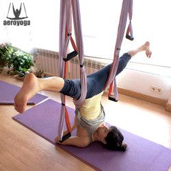 AeroYoga®, Ejercicios de Yoga Aéreo Anti Celulitis, que pueden, bien ejecutados,  ayudar a adelgazar, tonificar, perder peso