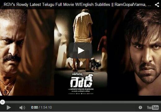 Rowdy Latest Telugu Full Movie W/English Sublitles