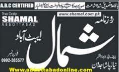 http://shamal.com.pk/