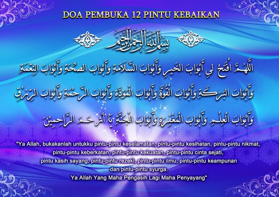 Doa Pembuka Kata Perkongsian Doa Pembuka 12