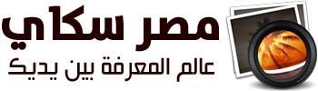 أساليب وفن الماكياج لآبراز جمال الوجه art of make-up