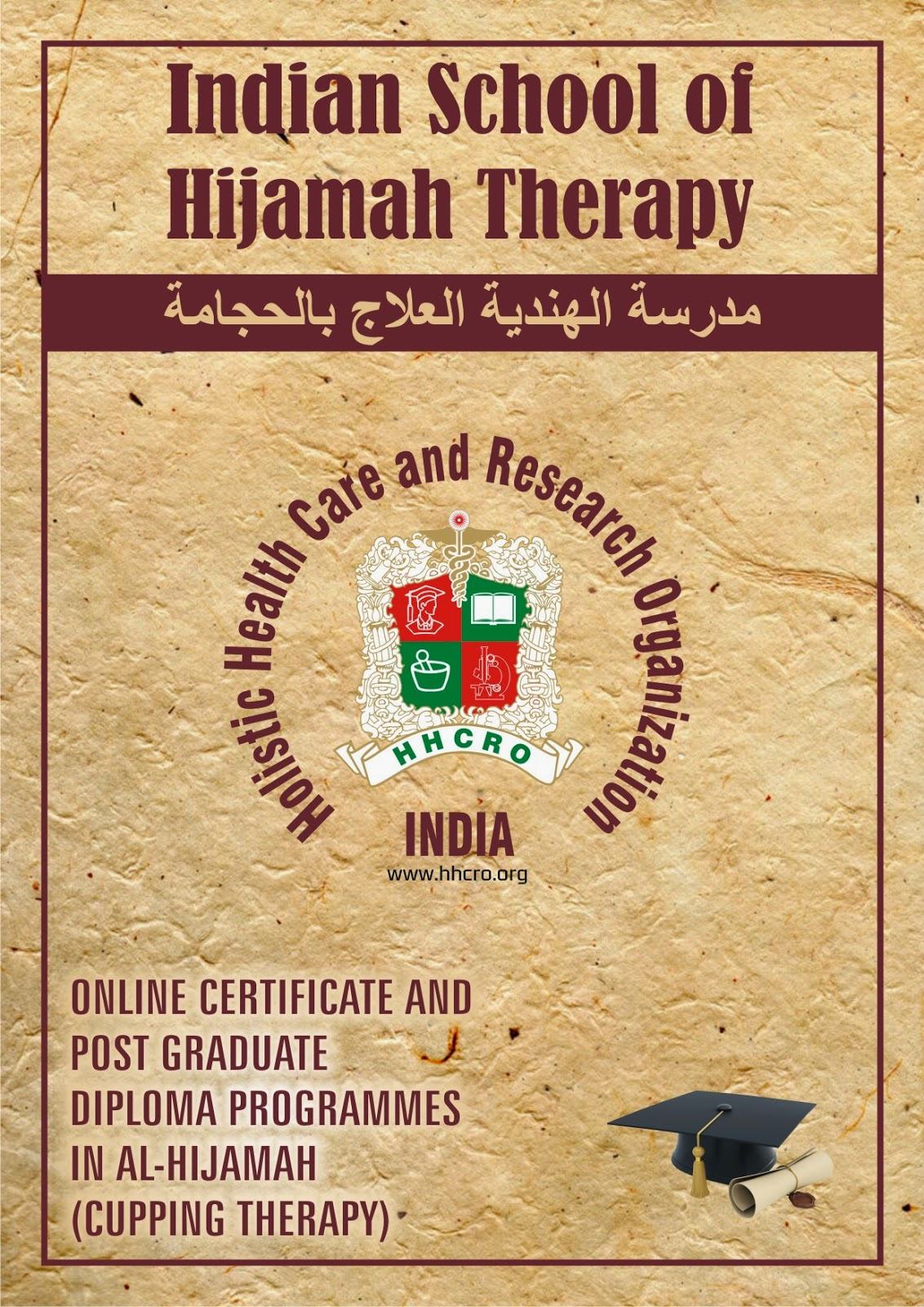 Ahealth march 2015 established indian school of hijamah therapy isht to impart education on hijamah therapy through online certificate and diploma courses which are designed xflitez Gallery