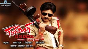 Venkatesh s BODYGUARD Telugu Movie Mp3 Songs Free Download