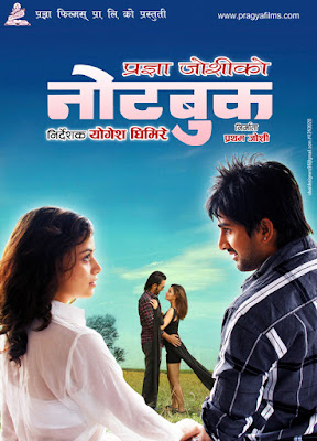 NOTEBOOK  watch full nepali movie