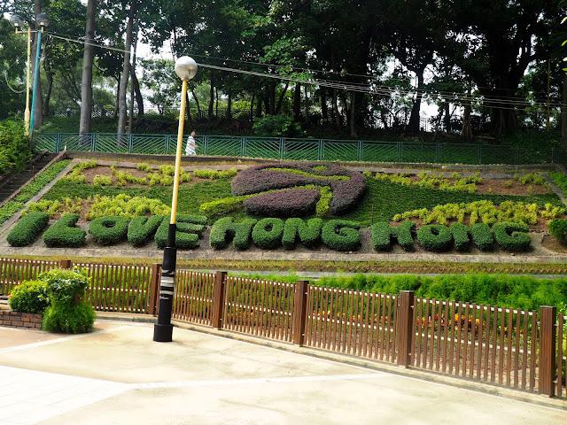 I Love Hong Kong display in Fa Hui Park, near Mong Kok, Kowloon, Hong Kong