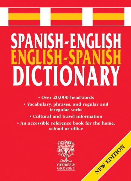 Spanish English Dictionary Translation Spanish English