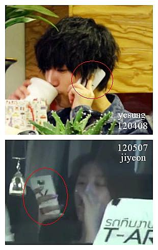 Yesung jiyeon dating