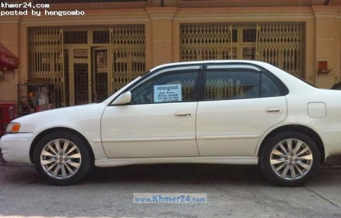 Toyota khmer24