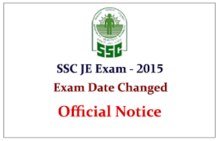 SSC Junior Engineer (Civil/Mechanical/Electrical) Exam Date Changed –
