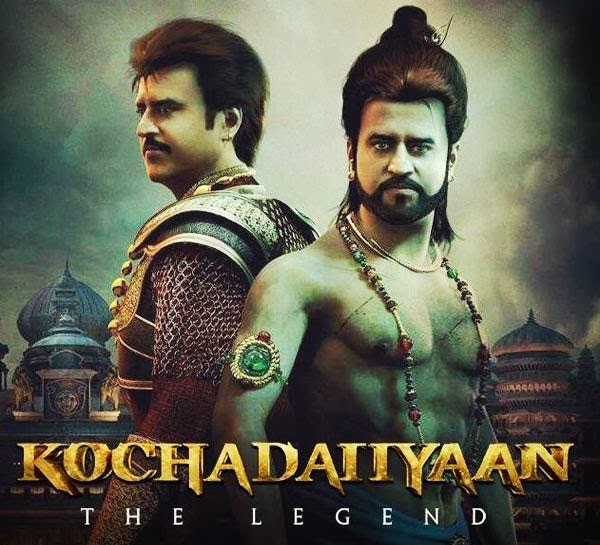 Kochadaiiyaan – The Legend -Theatrical Trailer