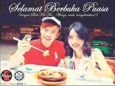 Pasangan Blogger Lucah Alvin Dan Vivian Dipanggil Untuk Beri ...