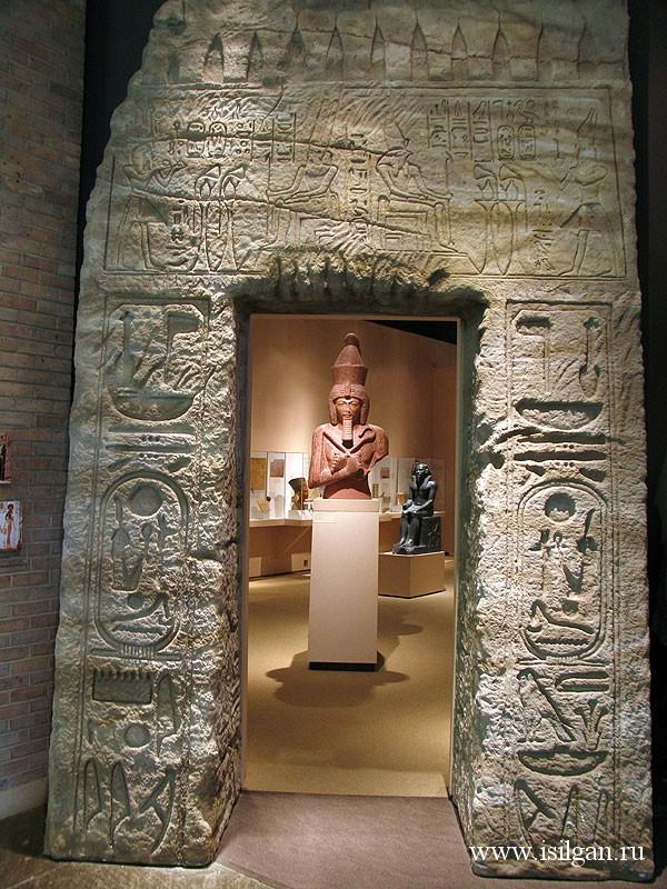 Музей естественной истории и культуры