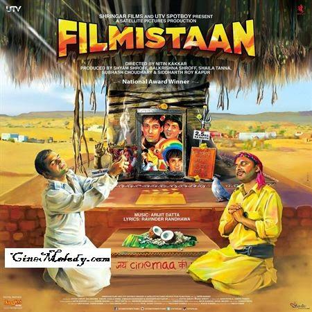 Filmistaan Telugu Mp3 Songs Free  Download  2014
