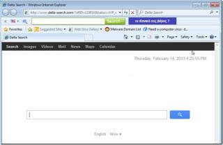 Remove Delta Search Hijacker or Browser search Hijacker