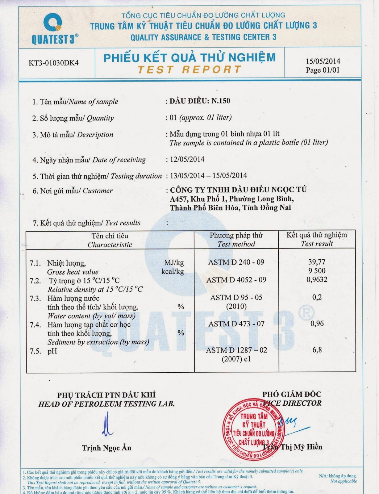 Certification standards measure the quality of cashew nut shell certification standards measure the quality of cashew nut shell oil 1betcityfo Gallery