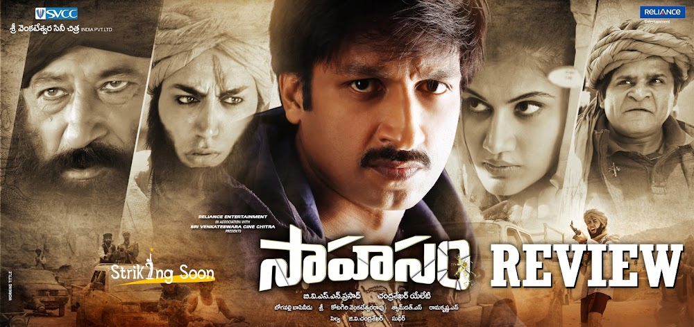 sahasam movie wallpapers , photos , images