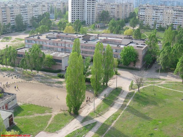 Днепродзержинск. Средняя школа №30.