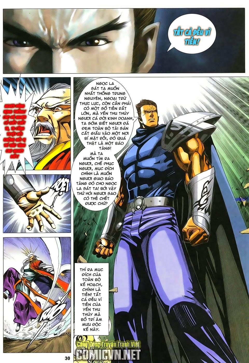 Cổ Long Quần Hiệp Truyện chap 84 Trang 30 - Mangak.info