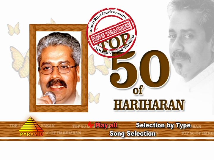 Free Download Hariharan Ghazal Full Mp3 Songs, Ghazals