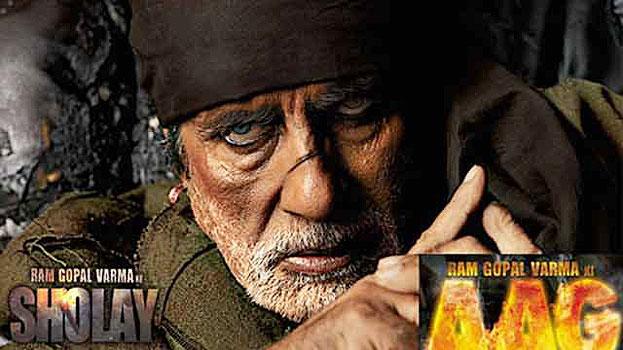 Ram Gopal Verma Ki Aag Cast