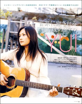 Yui_oricon20050207m