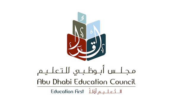 سجل الكترونى بوظائف مجلس أبو ظبى للتعليم بالامارات للعام الجديد منشور 17 مارس 2015