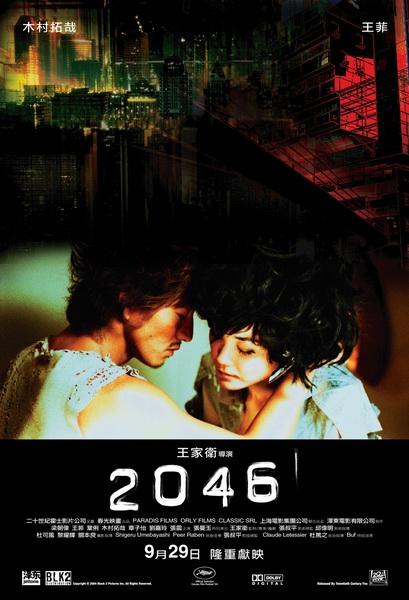 2046+3.jpg