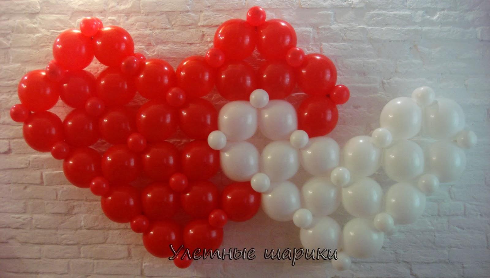 Двойное сердце  из шариков