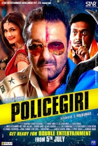 Policegiri (2013) Watch Full Movie Online