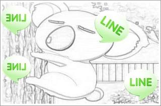 ... adalah line, setelah sebelumnya aplikasi wechat dan kakao talk
