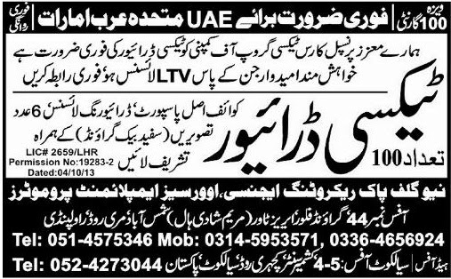Required Taxi Drivers in UAE
