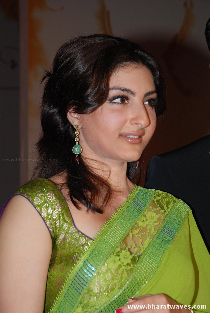 Doookin Soha Ali Khan Hot Waxing Pictures