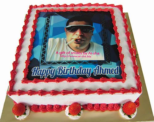 Birthday Cake Edible Image