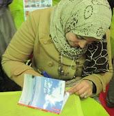 حفل توقيع كتابى بمعرض الكتاب 2013