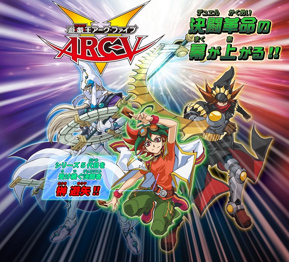 Yu-Gi-Oh: Arc-V cap 143