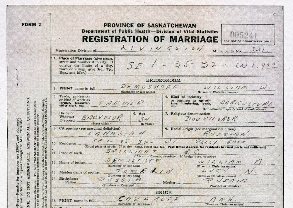 Marriage registration of Bill and Ann Demoskoff