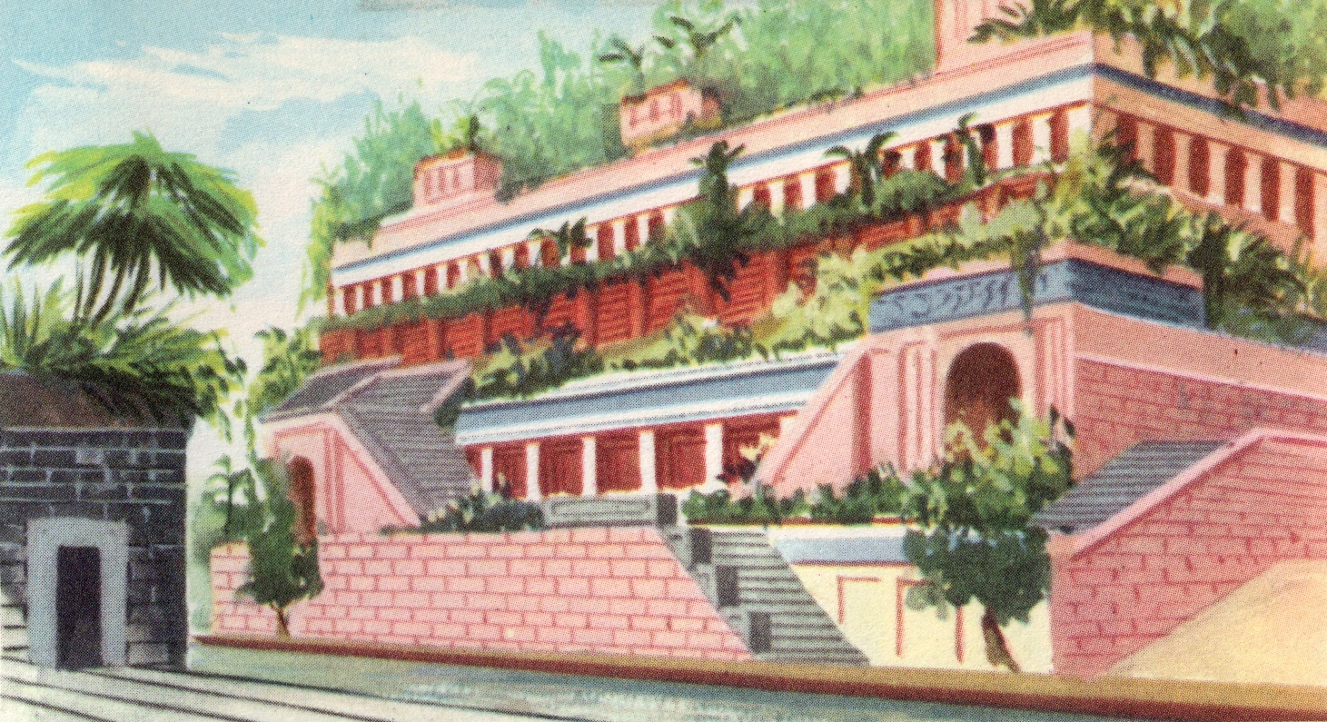 Mondorama 2000 jardin suspendu de babylone for Jardin suspendu